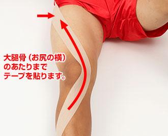 左 膝 の 内側 が 痛い