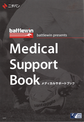 Medical Support Book